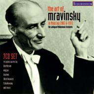ムラヴィンスキー&レニングラード・フィル モスクワ公演(1965&1972)(7CD)