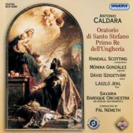 オラトリオ『聖ステファノ、ハンガリーの最初の王』 P.ネーメト&サヴァリア・バロック・オーケストラ、スコッティング、他