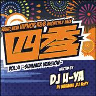 四季 -mixed By Dj U-ya