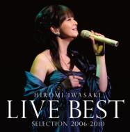 ���G�� Live Best Selection 2006-2010
