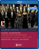 ベートーヴェン:ピアノ協奏曲第4番、ブルックナー:テ・デウム、ブーレーズ:ノタシオン バレンボイム&ウィーン・フィル、ガランチャ、パーペ、他