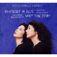 ガーシュウィン:ラプソディ・イン・ブルー(2台ピアノ版)、バーンスタイン:ウェスト・サイド・ストーリー(2台ピアノと打楽器版) ラベック姉妹