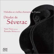 Melodies Et Vieilles Chansons De France: 奈良ゆみ(S)椎名亮輔(P)