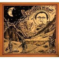 Sonn Und Mond (Rare And Unreleased Austro-dub Tracks 1995-2009)