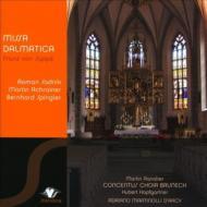 『ダルマチアのミサ』 ダルシー&ブルニコ・コンツェントゥス合唱団、サドニク、アッハライナー、他