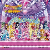 Pretty Cure All Stars 3d Theater Shudaika