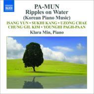 韓国のピアノ作品集〜ユン・イサン、他 クララ・ミン