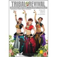 ローチケHMVMimi Fontana/Tribal Revival: American Tribal Style Belly Dance Variations