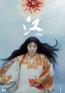 NHK��̓h���} �] �P�����̐퍑 ���S�� DVD-BOX ���W