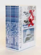 Project X Challengers Dvd-Box 2