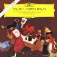 カルミナ・ブラーナ オイゲン・ヨッフム&ベルリン・ドイツ・オペラ、ヤノヴィッツ、シュトルツェ、フィッシャー=ディースカウ(シングルレイヤー)(限定盤)