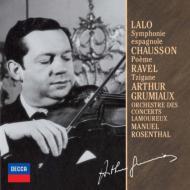 ラロ:スペイン交響曲、ショ−ソン:詩曲、ラヴェル:ツィガ−ヌ グリュミオー、ロザンタール&ラムルー管(限定盤)