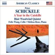 カッツキルの1年〜室内楽作品集 ブレア木管五重奏団、フェリックス・ワン、メリッサ・ローズ