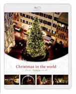 Christmas in the world  オーストリア編