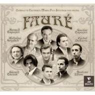 Complete Chamber Works : R.Capucon, G.Capucon, Quatuor Ebene, Angelich, Dalberto(P)Causse(Va)(5CD)