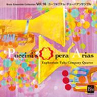 Puccini Opera Arias: Euphonium Tuba Campany Quartet