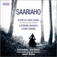 ラテルナ・マギカ、クラリネット協奏曲、レイノの歌 オラモ&フィンランド放送響、クリーク、コムシ