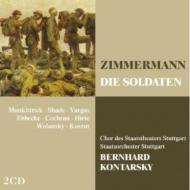 『兵士たち』全曲 B.コンタルスキー&シュトゥットガルト州立歌劇場、N.シャーデ、マンキトリック、他(1988、89 ステレオ)(2CD)