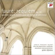 フォーレ:レクィエム、プーランク:悔悟節のための4つのモテット ダイクストラ&バイエルン放送合唱団、ミュンヘン室内管弦楽団