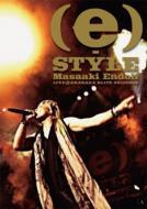 ローチケHMV遠藤正明/(E)-style Live Tour Live Dvd