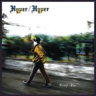 Hyper / Hyper