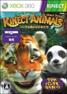 Kinect Animals (Limited Edition)