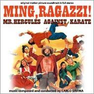 Ming, Ragazzi!