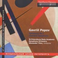 交響曲第1番、室内交響曲 ティトフ&サンクト・ペテルブルク交響楽団