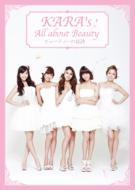 KARA/Kara's All About Beauty (Ltd)