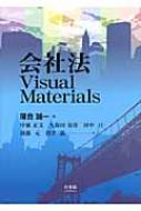 @Visual@Materials