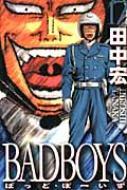 BADBOYS 17 ヤングキングコミックス・JAPAN