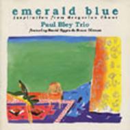 Emerald Blue
