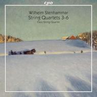 弦楽四重奏曲集第3、4、5、6番 オスロ弦楽四重奏団(2SACD)
