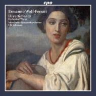 ヴェネツィア組曲、『三部作』、ディヴェルティメント、アラベスク シルマー&ミュンヘン放送管弦楽団