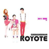 コヨーテ 高耀太/2nd Mini Album: Good Good Han Koyote
