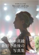 """You can't catch me""ドキュメント2011.3.5‐6.15 坂本真綾1st&Last写真集"