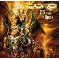 25 Years In Rock