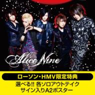 [HMV LAWSON Limited Novelty] Alice Nine 2012 Calendar Nao Novelty Version