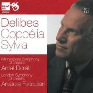 『コッペリア』全曲、『シルヴィア』全曲 ドラティ&ミネアポリス響、フィストゥラーリ&ロンドン響(3CD)