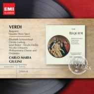 レクィエム、聖歌四篇 ジュリーニ&フィルハーモニア管、シュヴァルツコップ、ゲッダ、他(2CD)