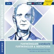フルトヴェングラー:交響曲第2番、ベートーヴェン:交響曲第1番 フルトヴェングラー&シュトゥットガルト放送響(1954)(2CD)