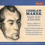 Chamber & Piano Works: Turban(Vn)Cechova(P)Jenkinson(Vc)Etc
