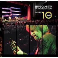 Live At The Teatro Della Corte / First 10 Years
