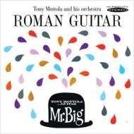 Roman Guitar & Mr Big