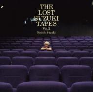 The Lost SUZUKI Tapes 2