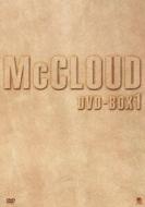 警部マクロード DVD-BOX1
