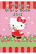 書籍/ハロ-キティダイアリ-ブック 2012