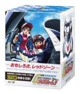 「新世紀GPX サイバーフォーミュラ」BD ALL ROUNDS COLLECTION 〜TV Period〜