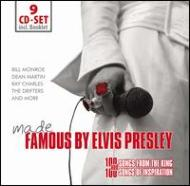 Made Famous By Elvis Presley