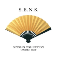 Golden☆best S.e.n.s.・singles Collection 1988-2001